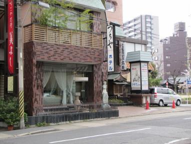 Nagoya entdecke japan tipps und infos zur reise nach japan
